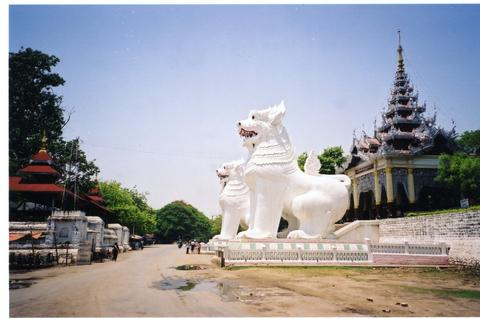 Lions at the Foot of Mandalay Hill